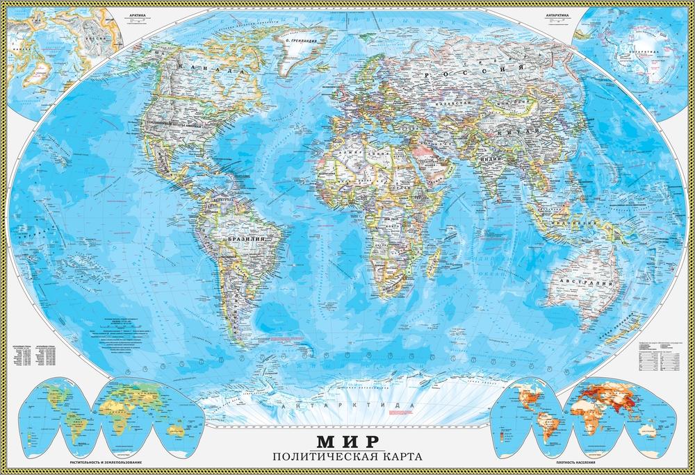 3D Фотообои «Политическая карта на русском»<br>kit: None; gender: None;