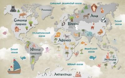 Фотообои «Карта мира для малышей в тёплых тонах»