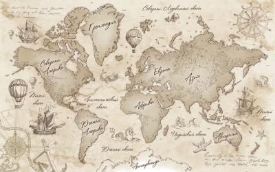 Фотообои «Эскизная карта мира в тёплых тонах»