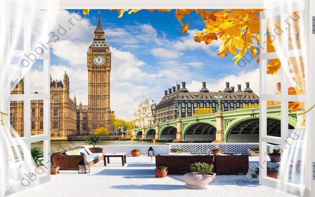 "Фотообои ""3D Фотообои  ""Окно-балкон вид на Лондон"" """