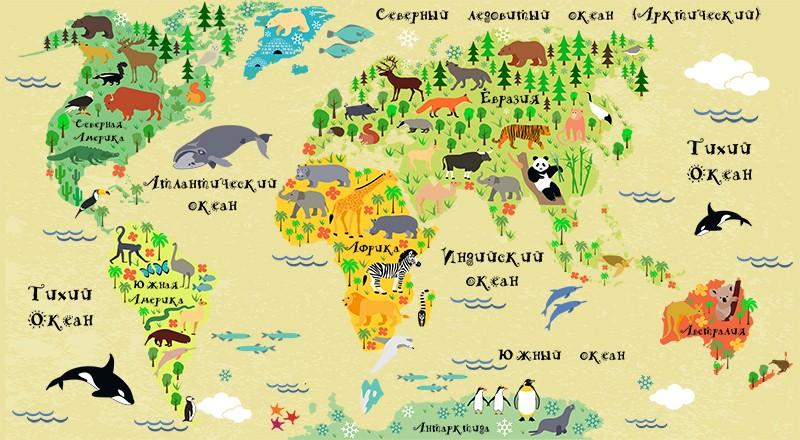 """Детские 3D Фотообои """"Карта мира для детской"""""""