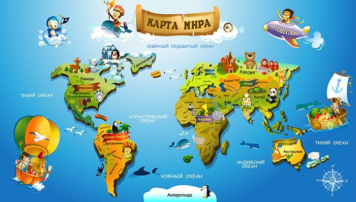 3D фотообои Детские  «Карта континентов для детей» вид 1