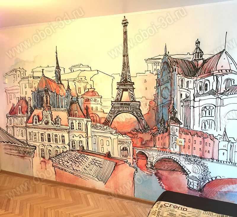 3D Фотообои «Париж акварелью»